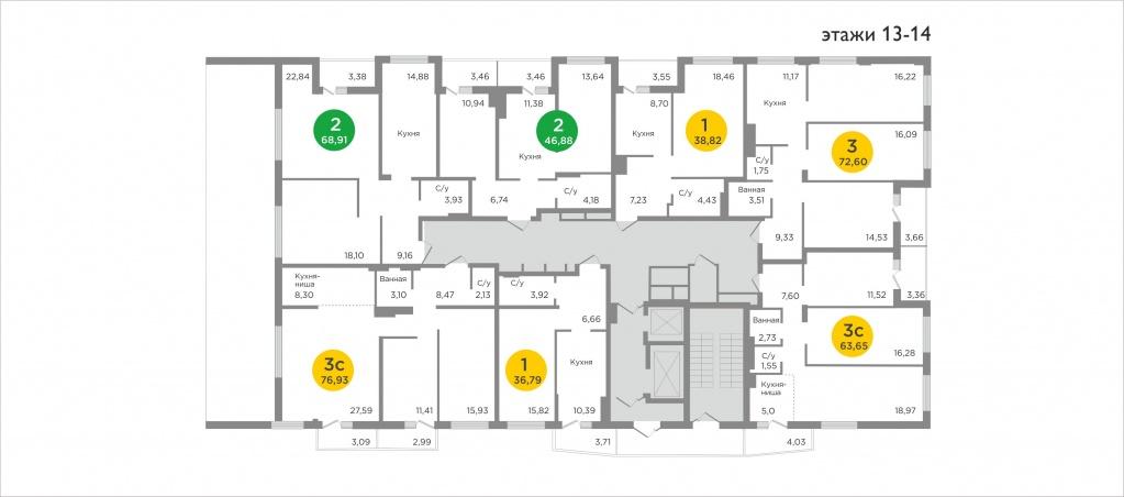 1с 13-14 этажи.jpg