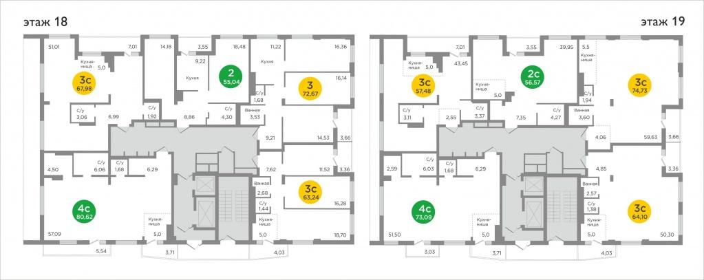 1с 18-19 этажи.jpg
